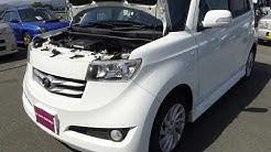 KS AUTO EXPORTS Toyota bB 2007 Pearl 5237