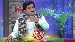 Repeat youtube video Alitho Saradaga | 29th May 2017 | Latest Promo