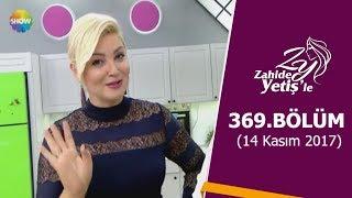 Zahide Yetiş'le 369.Bölüm | 14 Kasım 2017