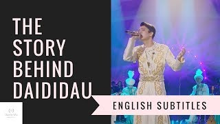 Dimash Daididau- the story behind the song with English subtitles