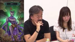 (Terra Battle 2) Gacha & Raid Battle Demo