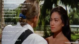 Sun of Jamaica - AMY(1980年)/映画『戦艦バウンティ』(1962年)