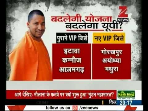 Opposition terms decisions taken by Yogi Government as part of revenge