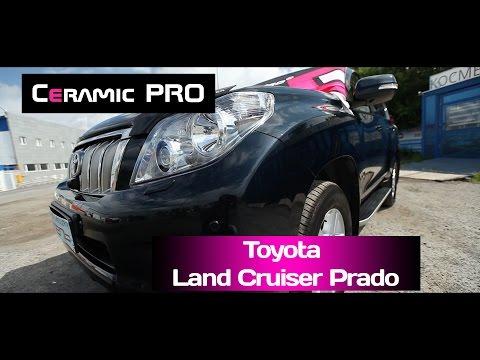 Toyota Land Cruiser Prado 10 слоев Ceramic Pro 9H CeramicPro Tyumen