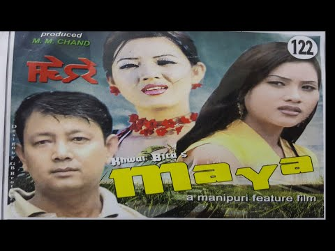 maya part 1- Manipur movie 2017