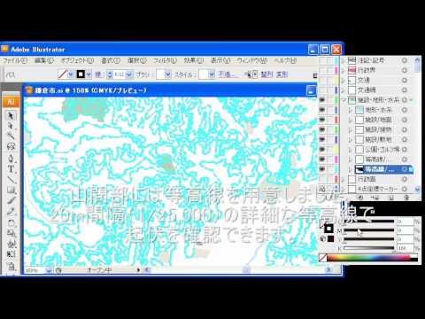 基盤地図汎用データベース「GISMAP」