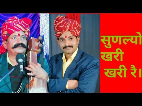 Kavi Bhagwan sahay bhajan & kavi sudama sain 9929911203