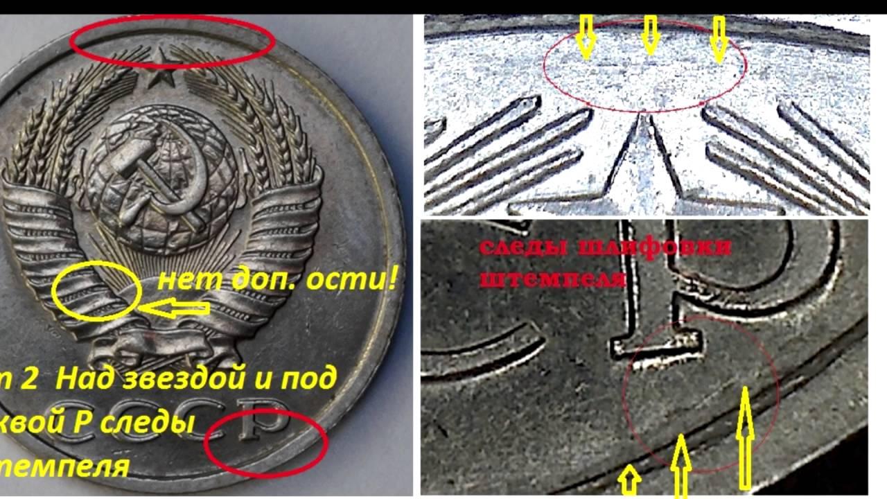 монета рубль 1826