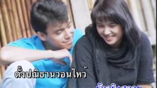 ธาราระทม - สุเทพ วงศ์กำแหง【Karaoke : คาราโอเกะ】