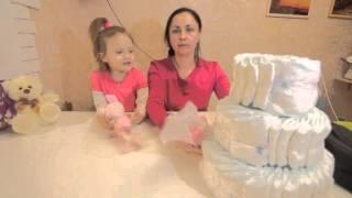 ТОРТ ИЗ ПАМПЕРСОВ СВОИМИ РУКАМИ(Амели с мамой делают торт из памперсов в подарок нашей крестной в честь рождения у нее маленькой дочурки., 2016-05-06T13:45:40.000Z)