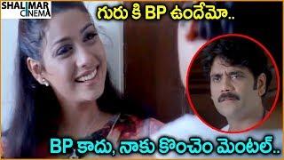 Ali, Nagarjuna, Rakshita || Telugu Movie Scenes || Best Comedy Scenes || Shalimarcinema