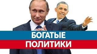 видео Самые богатые чиновники России: рейтинг-2014 • Экономика