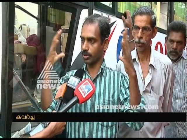 Passengers robbed at knifepoint on Kerala bus in Bengaluru-Mysuru highway | FIR