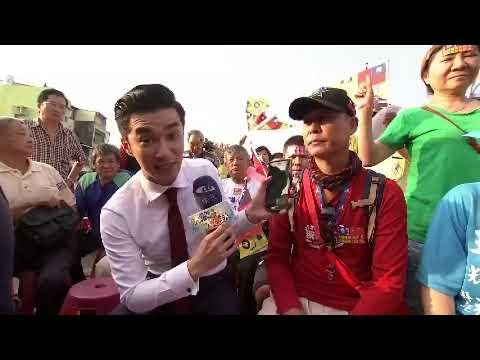 20181109 林園直擊_鄭運鵬昔日輔導長怒了