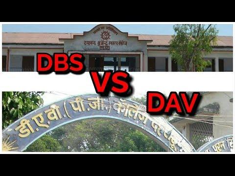 DBS VS DAV||DARK HUMOUR||RISHANK GULARIA|SHANU PURI|