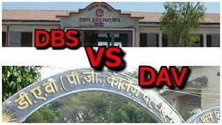 DBS VS DAV||DARK HUMOUR||RISHANK GULARIA|SHANU PURI| Mp3