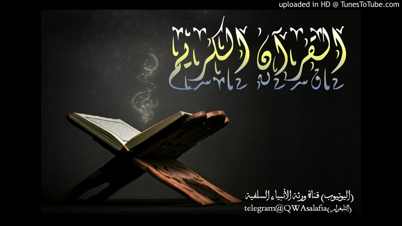 وكل إنسان ألزمناه طائره في عنقه ونخرج له يوم القيامة كتابا يلقاه منشورا
