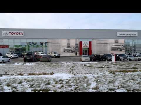 Toyota Омск