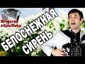 ВОТ ЭТО ПЕСНЯ ПОСЛУШАЙТЕ mp3