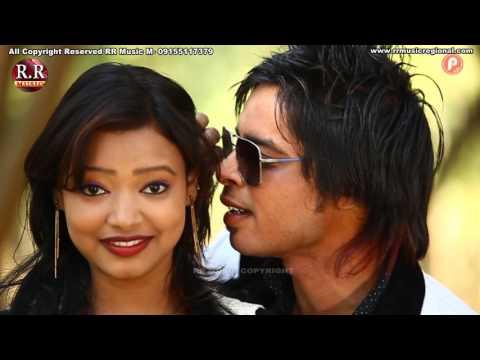 Kiran Sunona   किरण सुनो न   HD New Nagpuri Song 2017   Singer- Bande Oraon