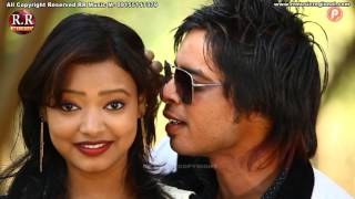 Kiran Sunona | किरण सुनो न | HD New Nagpuri Song 2017 | Singer- Bande Oraon