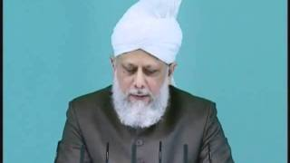 Urdu Friday Sermon 13th August 2010 - Islam Ahmadiyya