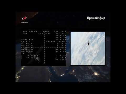 Попытка стыковки ТПК «Союз МС-14» (№743)