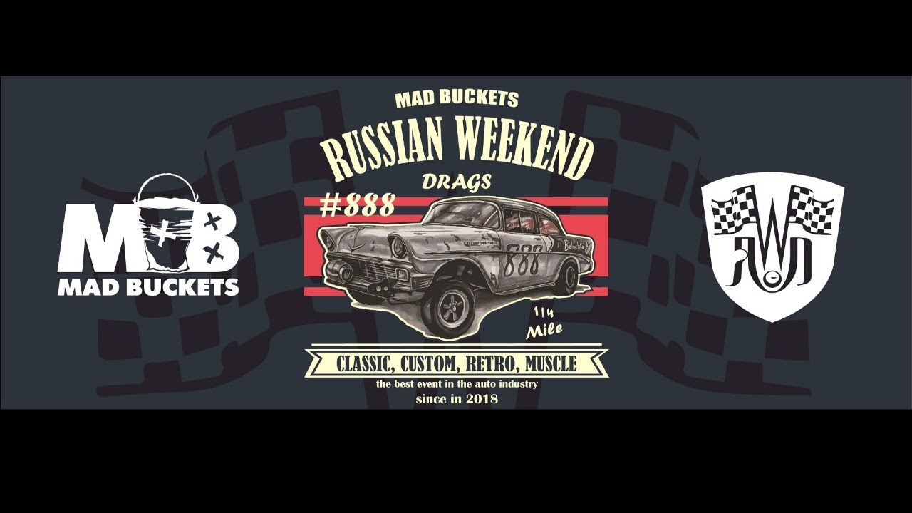 RWDrags 2020 by Mad Buckets. 26.09.2020