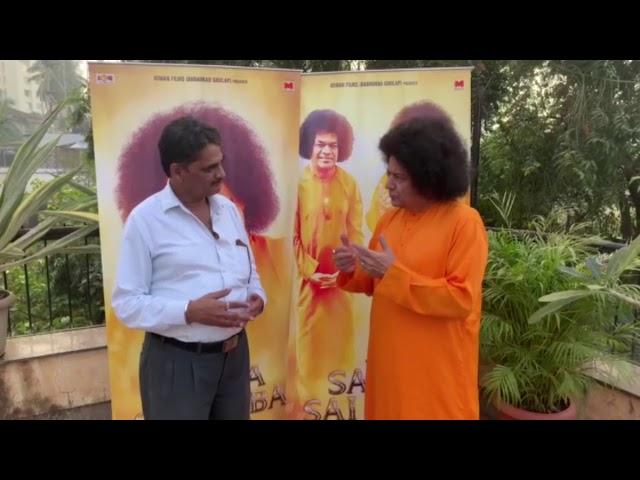 Satya Sai Baba Film Anup Jalota