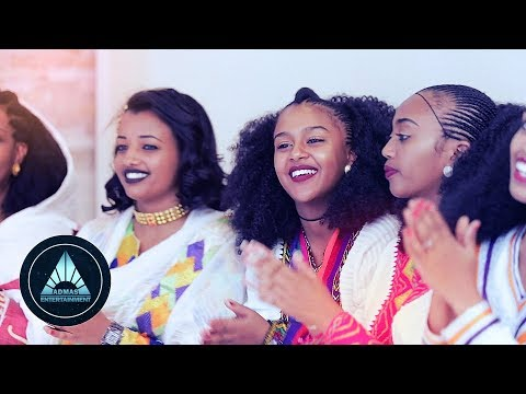 wedi-kokob---meseley-(official-video)-|-ethiopian-tigrigna-music