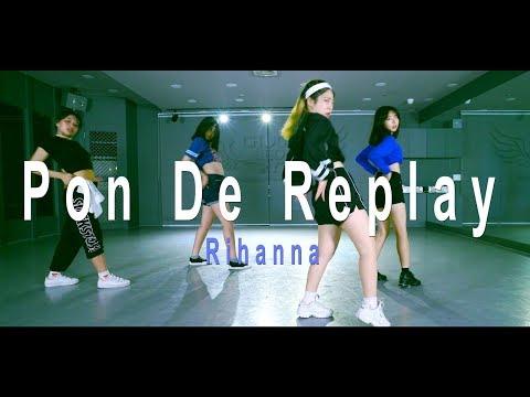 Rihanna - Pon De Replay / Choreography - Yanis Marshall