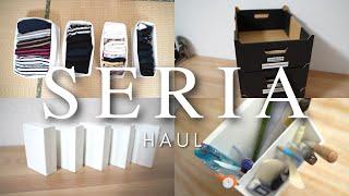 【100均】セリアの購入品紹介と我が家での活用例! (主に収納)Seria Haul