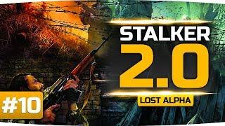 уБИВАЮ МОНОЛИТ С ПОМОЩЬЮ ЧИТОВ ;)  S.T.A.L.K.E.R. 2.0: Lost Alpha #10