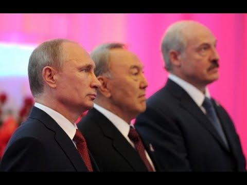 Заседание Высшего Евразийского
