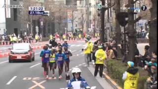 Tokyo 2015 marathon, full race