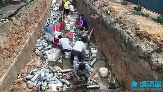 溝渠鑽孔 排鑽斷底 禾盛工程