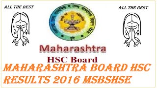 [HINDI]  maharashtra how to check results online SSC HSC  2016