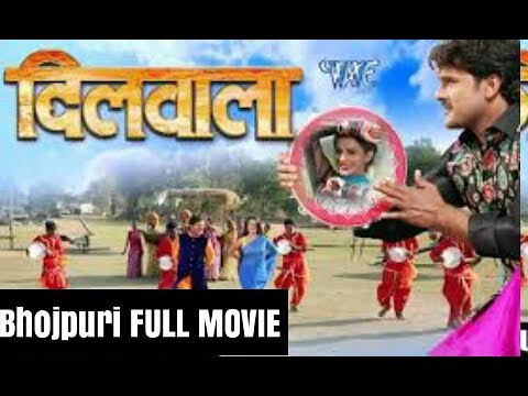 SUPER Hit  = दिलवाला   Dilwala FULL MOVIE  Bhojpur