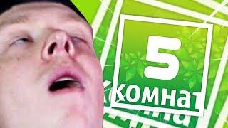 5 КОМНАТ КАМБЕК || THE SIMS 4