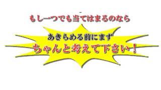 詳細はこちら http://www.infotop.jp/click.php?aid=44697&iid=38183 噛...