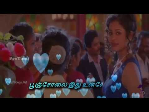 Ilavenil Idhu Vaigasi Matham Whatsapp Status Song(2) || Kadhal Rojave Movie || Ilayaraja