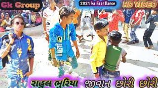 ભાયા તારી લવર ભરાડી, timli // vk bhuriya // rahul. bhuriya timli Dance Ganesh karata timli Dance