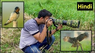 Best Lenses for Wildlife Photography | Wildlife Photography in India | Hindi |