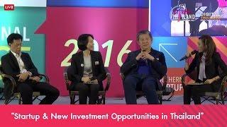 """เสวนา หัวข้อ """"Startup & New Investment Opportunities in Thailand"""""""