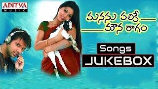 Manasu Palike Mouna Ragam Movie    Full Songs Jukebox    Vikramaditya, Sneha