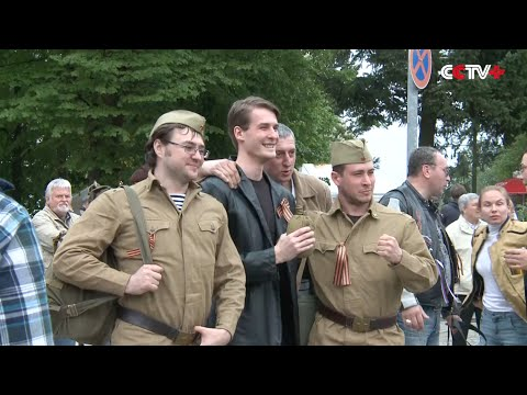 Germany Marks 70th Anniversary of end of WWII