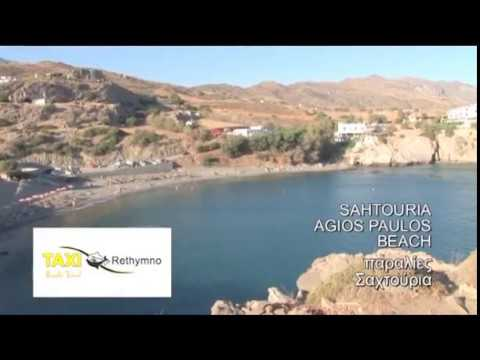 Crete Island Greece - beaches - history - nature - trips
