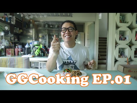 GGcooking EP.01 - กระเพราไก่ SIZEใหญ่ KCALลูกเจี๊ยบ