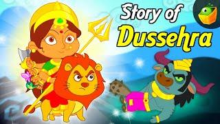 Story of Dussehra in English - Mythological Tales - Mahishasura Mardini -Full Cartoon Movie