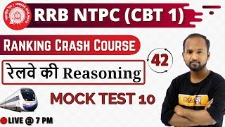 Class 42   RRB NTPC    Ranking Crash Course  REASONING  by Pulkit Sir    MOCK TEST 10